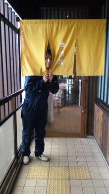 大阪の車屋兼運送屋兼居酒屋の社長BLOG-090227_125335.jpg