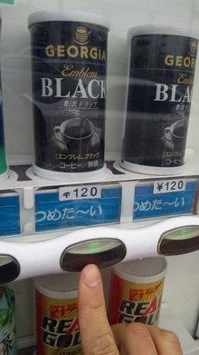 大阪の車屋兼運送屋兼居酒屋の社長BLOG-090227_154050.jpg