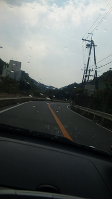 大阪の車屋兼運送屋兼居酒屋の社長BLOG-090428_125040.jpg