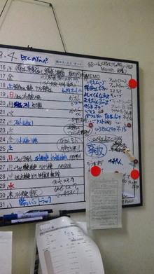 大阪の車屋兼運送屋兼居酒屋の社長BLOG-DVC00027.jpg