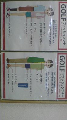 大阪の車屋兼運送屋兼居酒屋の社長BLOG-20090719130054.jpg