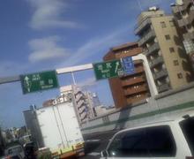 大阪の車屋兼運送屋兼居酒屋の社長BLOG-P2009_0811_155951.JPG