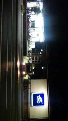 大阪の車屋兼運送屋兼居酒屋の社長BLOG-090818_200457.jpg