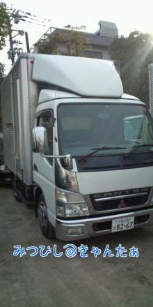 大阪の車屋兼運送屋兼居酒屋の社長BLOG-20100120151336.jpg