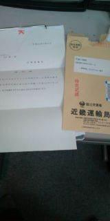 大阪の車屋兼運送屋兼居酒屋の社長BLOG-20100319114919.jpg