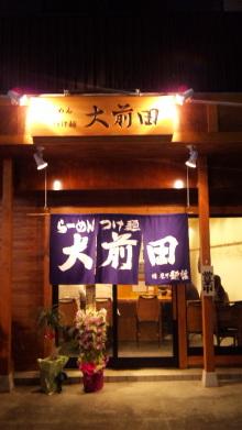 大阪の車屋兼運送屋兼居酒屋の社長BLOG-100515_213908.jpg