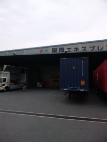 大阪の車屋兼運送屋の社長BLOG-101020_151134.jpg