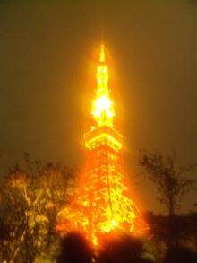 大阪の車屋兼運送屋の社長BLOG-101025_174957.jpg