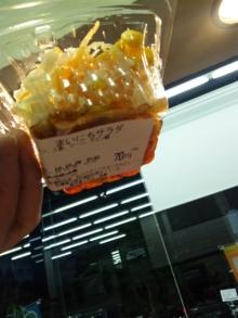 大阪の車屋兼運送屋の社長BLOG-101028_172634.jpg