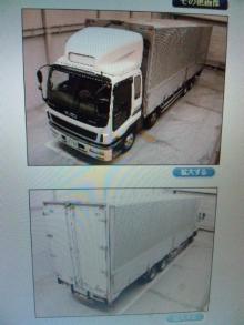 大阪の車屋兼バイク屋兼運送屋の社長BLOG-110106_212135.jpg