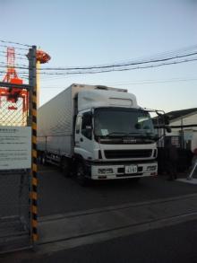 大阪の車屋兼バイク屋兼運送屋の社長BLOG-110108_164429.jpg