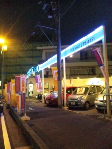 大阪の車屋兼バイク屋兼運送屋の社長BLOG-110227_182402.jpg