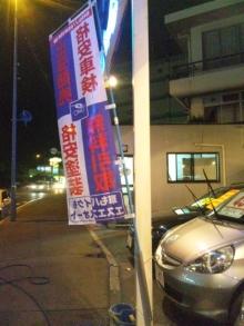 大阪の車屋兼バイク屋兼運送屋の社長BLOG-110227_182856.jpg