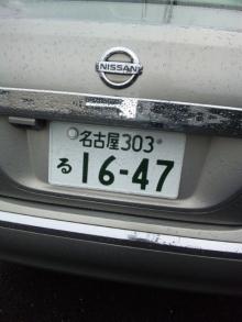 大阪の車屋兼バイク屋兼運送屋の社長BLOG-110228_114447.jpg