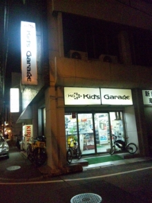 大阪の車屋兼バイク屋兼運送屋の社長BLOG-110228_182658.jpg