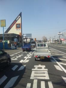 大阪の車屋兼バイク屋兼運送屋の社長BLOG-110401_091020.jpg