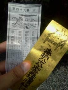 大阪の車屋兼バイク屋兼運送屋の社長BLOG-110630_130348.jpg