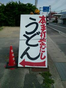 大阪の車屋兼バイク屋兼運送屋の社長BLOG-110630_154340.jpg