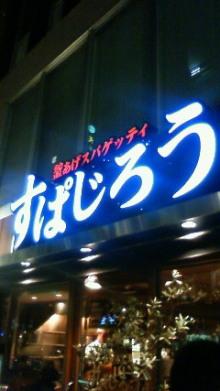 大阪の車屋兼バイク屋兼運送屋の社長BLOG-image.jpg