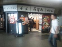 大阪の車屋兼バイク屋兼運送屋の社長BLOG-2011-09-29 13.24.45.jpg2011-09-29 13.24.45.jpg