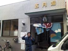 大阪の車屋兼バイク屋兼運送屋の社長BLOG-P1010157.JPG