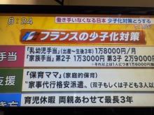大阪の車屋兼バイク屋兼運送屋の社長BLOG-P1010313.JPG