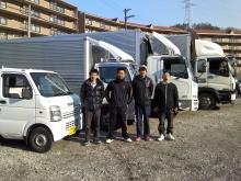 大阪の車屋兼バイク屋兼運送屋の社長BLOG-P1010347.JPG
