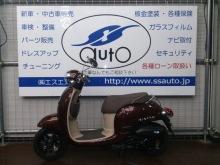 大阪の車屋兼バイク屋兼運送屋の社長BLOG-DSC_0631.jpg