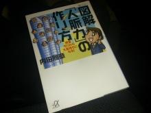 大阪の車屋兼バイク屋兼運送屋の社長BLOG-DSC_0998.jpg