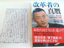 大阪の車屋兼バイク屋兼運送屋の社長BLOG-DSC_1002.jpg
