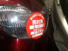 大阪の車屋兼バイク屋兼運送屋の社長BLOG-DSC_1009.jpg