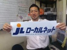 大阪の車屋兼バイク屋兼運送屋の社長BLOG-DSC_1044.jpg