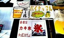 大阪の車屋兼バイク屋兼運送屋の社長BLOG-20120728025204.jpg