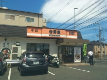 大阪の車屋兼バイク屋兼運送屋の社長BLOG-DSC_1190.jpg