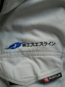 大阪の車屋兼バイク屋兼運送屋の社長BLOG-1349665554595.jpg