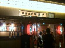 大阪の車屋兼バイク屋兼運送屋の社長BLOG-DSC_0356.jpg