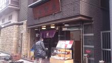 大阪の車屋兼バイク屋兼運送屋の社長BLOG-1361762895189.jpg